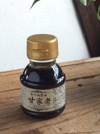 甘家老【梅乃葉の新しい甘口醤油】100ml