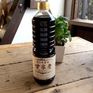 画像1: 甘家老【梅乃葉の新しい甘口醤油】1000ml