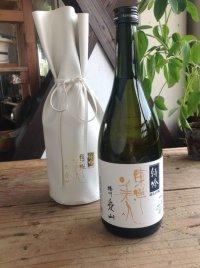 東洋美人「特吟」愛山720ml-純米大吟醸