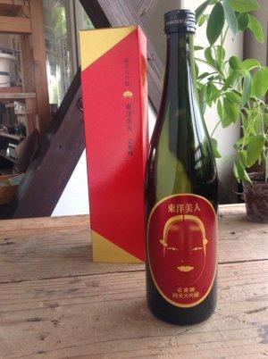 画像1: 東洋美人「壱番纏」720ml-純米大吟醸