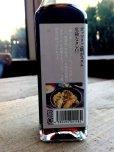 画像3: イカ天丼のたれ(お試しサイズ110ml) (3)