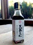 画像1: イカ天丼のたれ(お試しサイズ110ml) (1)