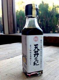 イカ天丼のたれ(お試しサイズ110ml)