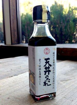 画像1: イカ天丼のたれ(お試しサイズ110ml)