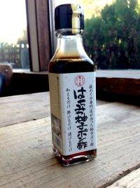 はちみつ柚子ポン酢(お試しサイズ110ml)