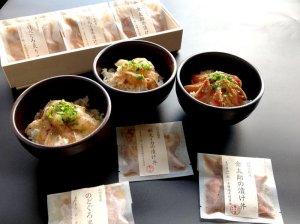 画像5: 剣先イカ・炙りのどぐろ・金太郎(ひめじ)の海鮮三種漬け丼【3種x30gx3食入】